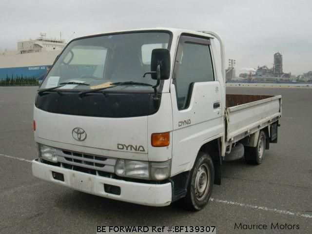 Pre-owned Toyota Dyna 2000 for sale in