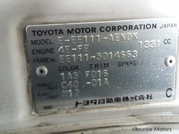 Pre-owned Toyota corolla ee111 for sale in Mauritius